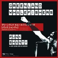 Punk Shanty / Rocky Road To London
