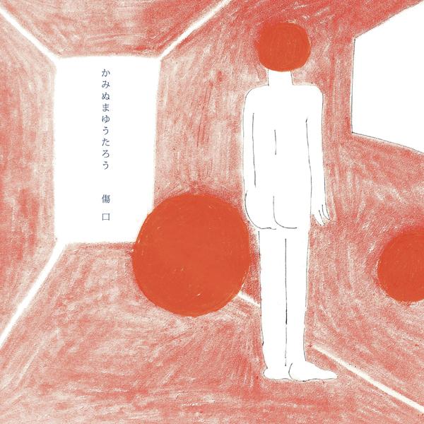 http://www.galactic-label.jp/news/GLCD36_JKT.jpg