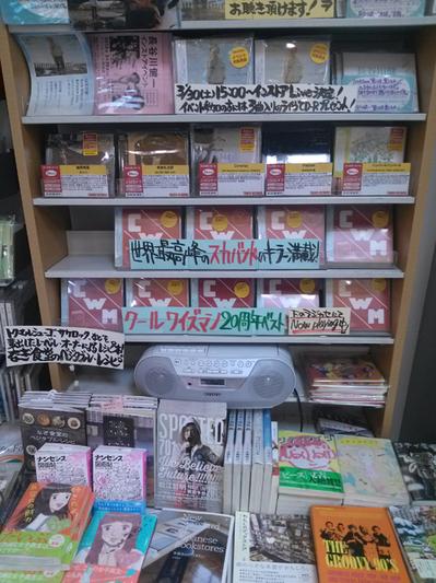 TR新宿02web.jpg