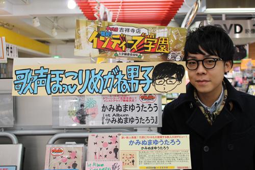 吉祥寺展開02本人入.JPG