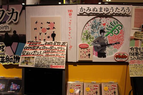 渋谷展開.JPG
