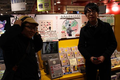 渋谷展開02.JPG